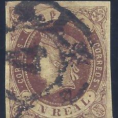 Sellos: EDIFIL 61 ISABEL II. AÑO 1862. MATASELLOS RUEDA DE CARRETA. VALOR CATÁLOGO: 29 €. LUJO.. Lote 198484088
