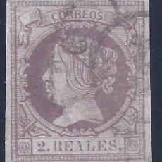 Sellos: EDIFIL 56 ISABEL II. AÑO 1860. MATASELLOS RUEDA DE CARRETA. VALOR CATÁLOGO: 18 €.. Lote 198488991