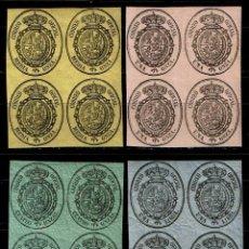 Sellos: ESPAÑA 1855 - EDIFIL 35/38 (**) EN BLOQUE DE 4. Lote 198511426