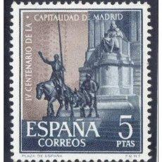 Sellos: ESPAÑA 1961 - EDIFIL 1393 ( NUEVOS ). Lote 198522795