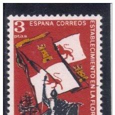 Sellos: ESPAÑA 1965 - EDIFIL 1674 ( NUEVOS ). Lote 198523111