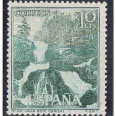 Sellos: ESPAÑA 1966 - EDIFIL 1726 ( NUEVOS ). Lote 198523888