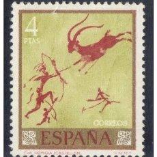 Sellos: ESPAÑA 1967 - EDIFIL 1779 ( NUEVOS ). Lote 198524030