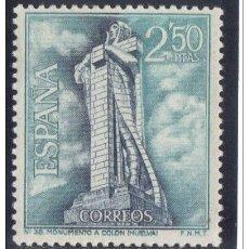 Sellos: ESPAÑA 1966 - EDIFIL 1726 ( NUEVOS ). Lote 198524548