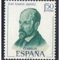 Sellos: ESPAÑA 1970 - EDIFIL 1992 ( NUEVOS ). Lote 198525006
