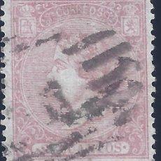 Sellos: EDIFIL 85 ISABEL II. AÑO 1866. EXCELENTE EJEMPLAR. VALOR CATÁLOGO: 28 €.. Lote 198616851