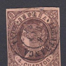 Sellos: ESPAÑA SPAIN ESPAGNE SPANIEN ISABEL II EDIFIL 58 VILLAFRANCA NAVARRA. Lote 199047568