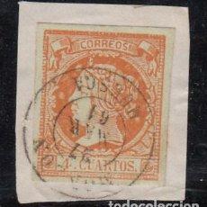 Sellos: ISABEL II - NUM. 52 MATASELLOS FECHADOR DE MONZÓN - HUESCA -. Lote 199072266