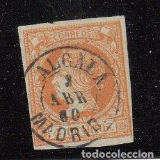 Sellos: ISABEL II - NUM. 52 MATASELLOS FECHADOR DE ALCALÁ - MADRID -. Lote 199072306