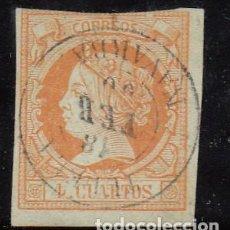 Sellos: ISABEL II - NUM. 52 MATASELLOS FECHADOR DE TUDELA - NAVARRA -. Lote 199072822