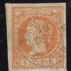 Sellos: ISABEL II - NUM. 52 MATASELLOS FECHADOR DE BEJAR - SALAMANCA - TIPO I . Lote 199073141