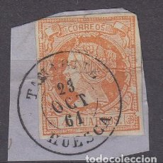 Sellos: ISABEL II - NUM. 52 MATASELLOS FECHADOR DE TAMARITE - HUESCA -. Lote 199073586