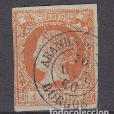 Sellos: ISABEL II - NUM. 52 MATASELLOS FECHADOR DE ARANDA DE DUERO - BURGOS -. Lote 199073681