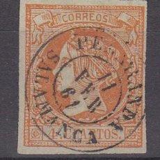 Sellos: ISABEL II - NUM. 52 MATASELLOS FECHADOR DE PEÑARANDA - SALAMANCA -. Lote 199073770