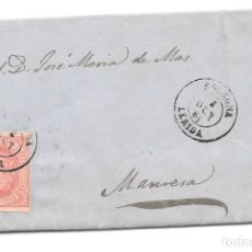 Sellos: LERIDA. EDIFIL Nº 64. ENVUELTA DE SOLSONA A MANRESA. 1864. Lote 199226913