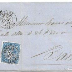 Sellos: LERIDA. EDIFIL Nº 75. ENVUELTA DE TARREGA A BARCELONA. 1865. Lote 199229658