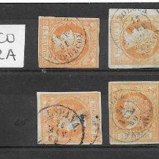 Sellos: PAIS VASCO, NAVARRA Y RIOJA. EDIFIL Nº 52. LOTE DE 7 FECHADORES DE LOCALIDADES DIFERENTES. Lote 199237735