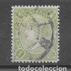 Sellos: EDIFIL Nº 78. 1 REAL VERDE DENTADO DE LA EMISION DE 1865. CATALOGO 800 €. Lote 199239588