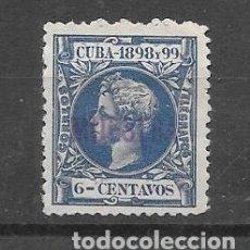 Sellos: CUBA. EDIFIL Nº 164. SELLO MUESTRA . Lote 199241145