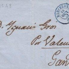 Sellos: CARTA COMPLETA CON SELLO NUM. 48 --MARGEN ROTO -- BARCELONA 1857. Lote 199310358