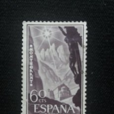 Sellos: SELLO ESPAÑA, 60 CTS, MONTSERRAT, AÑO 1956. NUEVO.. Lote 199322267