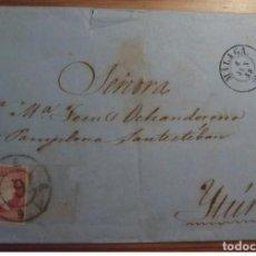 Sellos: ESPAÑA ISABEL II 1859 MALAGA RUEDA CARRETA VER DESCRIPCIÓN DE UN SELLO RETIRADO. Lote 199656600