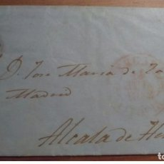 Sellos: ESPAÑA 1852 DEBA VERGARA VITORIA GUIPUZCOA ISABEL II EDIFIL 12 BAEZA. Lote 199737561