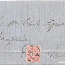 Sellos: SAN ROQUE. RUEDA DE CARRETA Nº 63. EDIFIL 64. ENVUELTA DE SAN ROQUE A SEVILLA. 1864. Lote 199772448