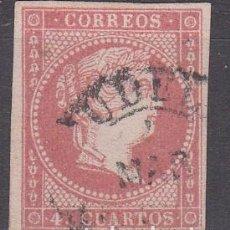 Sellos: ISABEL II - NUM. 48 MATASELLOS FECHADOR DE TUDELA - NAVARRA -. Lote 199795077