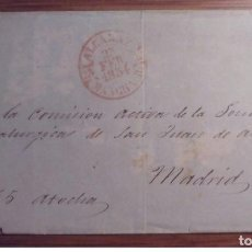 Sellos: ESPAÑA ISABEL II 1854 ALCARAZ ALBACETE MANCHA BAJA BAEZA EDIFIL 34 RARO. Lote 199805430