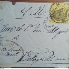 Sellos: ESPAÑA ISABEL II 1859 SERVICIO NACIONAL MANZANARES CIUDAD REAL RUEDA CASTILLA CARRETA EDIFIL 35. Lote 199806630