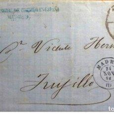 Sellos: ESPAÑA ISABEL II 1858 MADRID RUEDA DE CARRETA EDIFIL 48 COMPAÑÍA GENERAL DE CRÉDITO DE MADRID. Lote 199808682