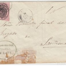Sellos: ESPAÑA AOIZ PAMPLONA NAVARRA SERVICIO NACIONAL ISABEL II 1863 EDIFIL 36. Lote 200019517