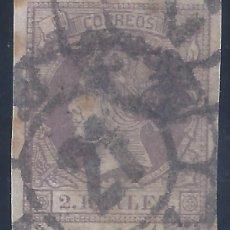 Sellos: EDIFIL 56 ISABEL II. AÑO 1860. DOBLE MATASELLOS RUEDA DE CARRETA CON CIFRA 21. VALOR CATÁLOGO: 18 €.. Lote 200031321