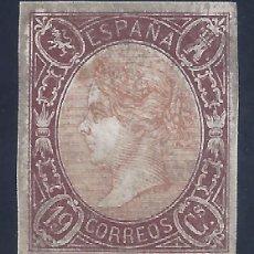 Sellos: EDIFIL 71. ISABEL II. AÑO 1865. ENSAYO DE COLOR. LUJO. MH *. Lote 200076093