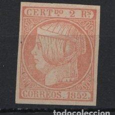 Sellos: TV_003/ ISABEL II, S/D, ESPAÑA ( FANTASIA) NUEVO** (FALSO). Lote 239828220