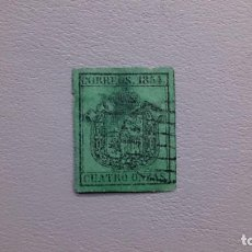 Sellos: ESPAÑA - 1854 - ISABEL II - EDIFIL 30 - MUY BONITO - ESCUDO DE ESPAÑA - GRANDES MARGENES COMPLETOS.. Lote 200142055