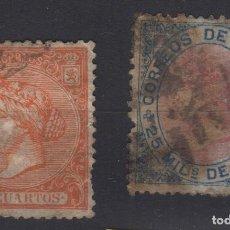 Sellos: 1866 ISABEL II EDIFIL 82(º) Y 95(º)VC 52,50€. Lote 200312500