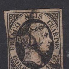 Sellos: 1851 ISABEL II EDIFIL 8(º). Lote 200312606