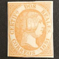Sellos: ESPAÑA N°8 SELLO FALSO (FOTOGRAFÍA REAL). Lote 200336791