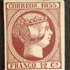 Sellos: ESPAÑA, N°18 SELLO FALSO (FOTOGRAFÍA REAL). Lote 200345110