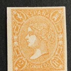 Sellos: ESPAÑA N°79A. SELLO FALSO FANTASIA (FOTOGRAFÍA REAL). Lote 200347477