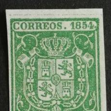 Sellos: ESPAÑA, N°26 SELLO FALSO (FOTOGRAFÍA REAL). Lote 200353455