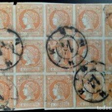 Sellos: ESPAÑA ISABEL II EDIFIL 52 RUEDA CARRETA 14 VALLADOLID CASTILLA LEÓN BLOQUE 15 BORDE HOJA. Lote 200557007