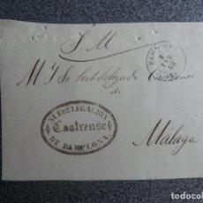 Sellos: FRONTAL CARTA AÑO 1868 FRANQUICIA SUBDELEGACIÓN CASTRENSE PAMPLONA RARA. Lote 201371377