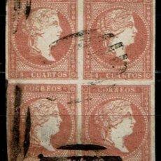 Sellos: ESPAÑA 1855 - EDIFIL 48 BLOQUE 4 MATASELLOS PARRILLA. Lote 201915571