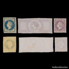 Sellos: FISCALES.1862-67.RECIBOS.COMPLETA.NUEVO.GALVEZ 8-10. Lote 201952862