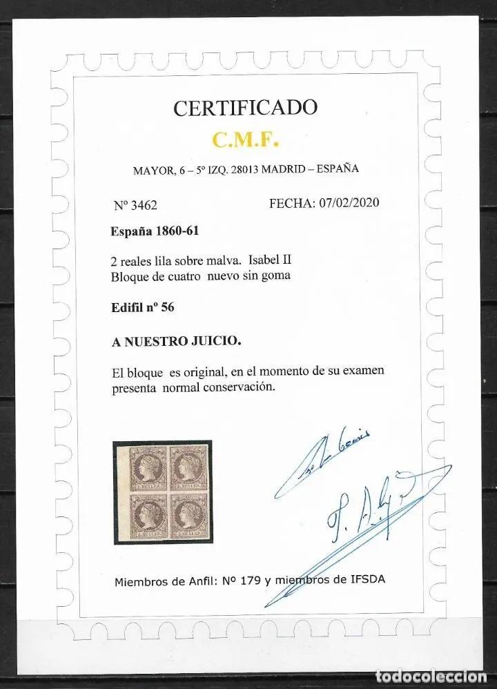ESPAÑA 1860 EDIFIL 56 EN BLOQUE DE 4 NUEVO SIN GOMA CERTIFICADO C.M.F. 6500 € - 18/28 (Sellos - España - Isabel II de 1.850 a 1.869 - Nuevos)