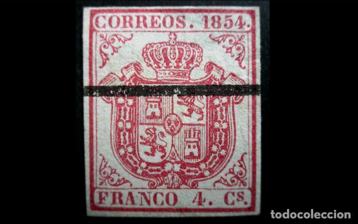 ESPAÑA - 1854 - ISABEL II - EDIFIL 33A - MH* - NUEVO - VARIEDAD MUESTRA - LUJO. (Sellos - España - Isabel II de 1.850 a 1.869 - Nuevos)