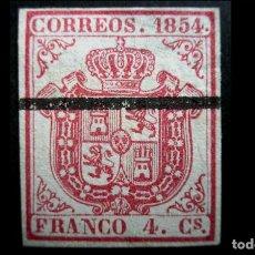 Sellos: ESPAÑA - 1854 - ISABEL II - EDIFIL 33A - MH* - NUEVO - VARIEDAD MUESTRA - LUJO.. Lote 202659718